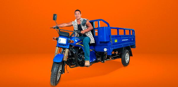 zongshen-motocicleta-furgón 200-modelo3